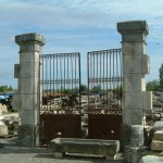 Reclaimed European Stone Gate Garden Element